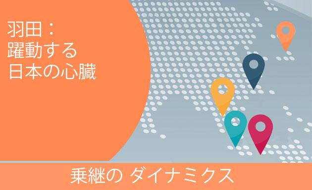 Japan-JP.jpg