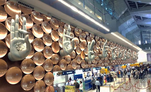 Delhi Airport-blog.png