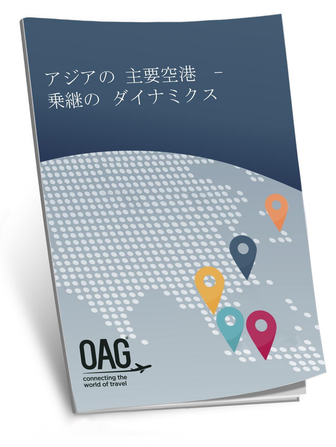 Asias-Catalysts-Pata-BookThumbnail-JP.jpg