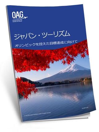 book-thumbnail-japan-tourism-jp.jpg