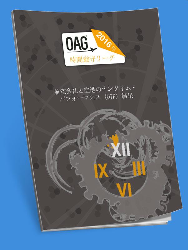 PL-book-thumbnail-BlueBG-JP.jpg