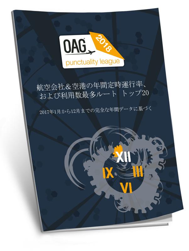 PL2018-book-thumbnail-JP.png