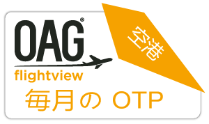 JP-OTP-Monthly-AIRPORT-Logo-JP