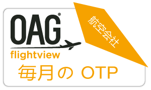OTP-Monthly-Logo.png