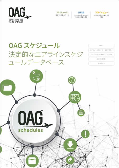OAG Schedules JP_Page_border.jpg