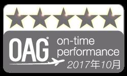 OTP-Rating-Logo_5Star-JP.png